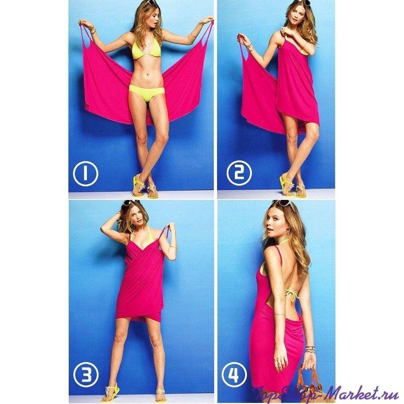 Универсальное пляжное платье трансформер, Цвет: Фиолетовый