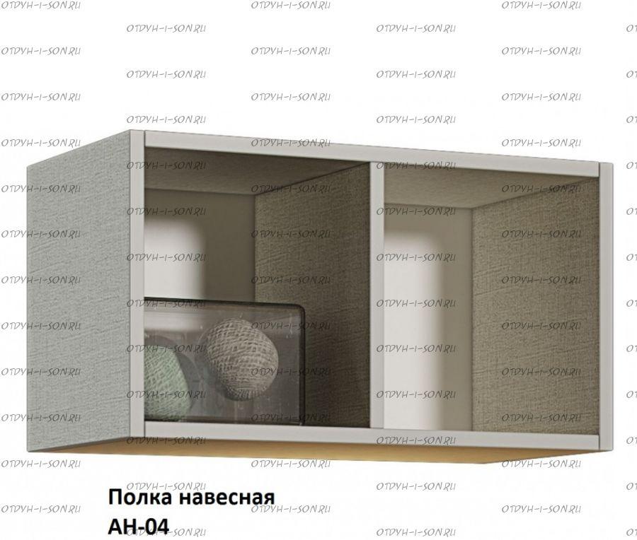 Шкаф антресольный АН-04 Морис BTS (600х286х300)