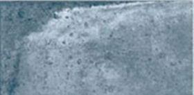 Керамогранит Novabell Materia Blue 15×30