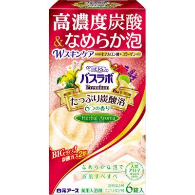 Hakugen Earth HERS Bath labo Premium Соль для ванны увлажняющая с повышенным содержанием углекислого газа, гиалуроновой кислотой и коллагеном Аромат герани, лаванды, цитруса и кипариса 6 таблеток
