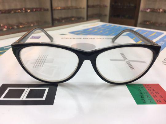 Готовые очки с медицинскими линзами Victory 2892