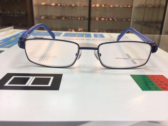 Готовые очки с медицинскими линзами Tiger 7395
