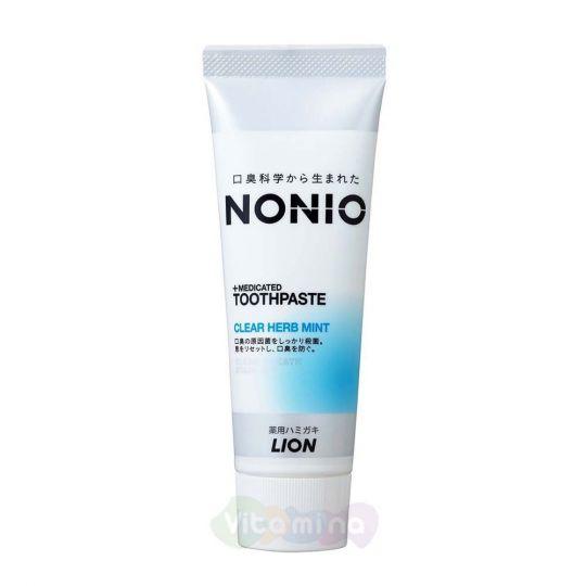 """Lion Профилактическая зубная паста для удаления неприятного запаха и предотвращения появления кариеса """"Nonio"""", 130 г"""
