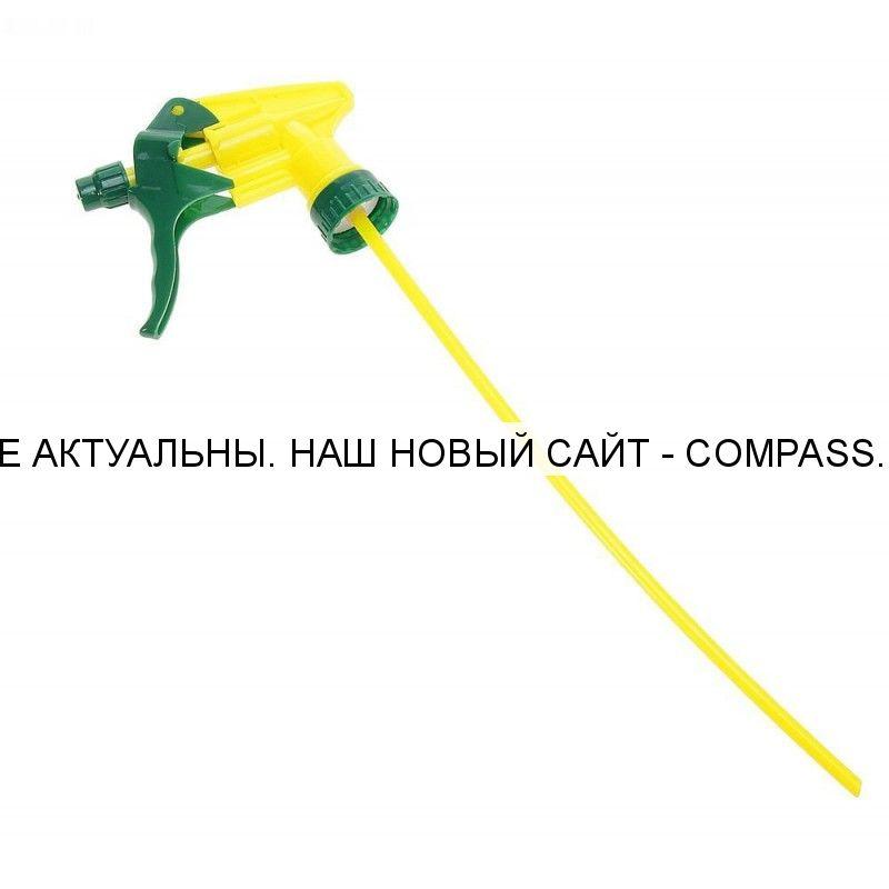 Триггер желто-зеленый GDM