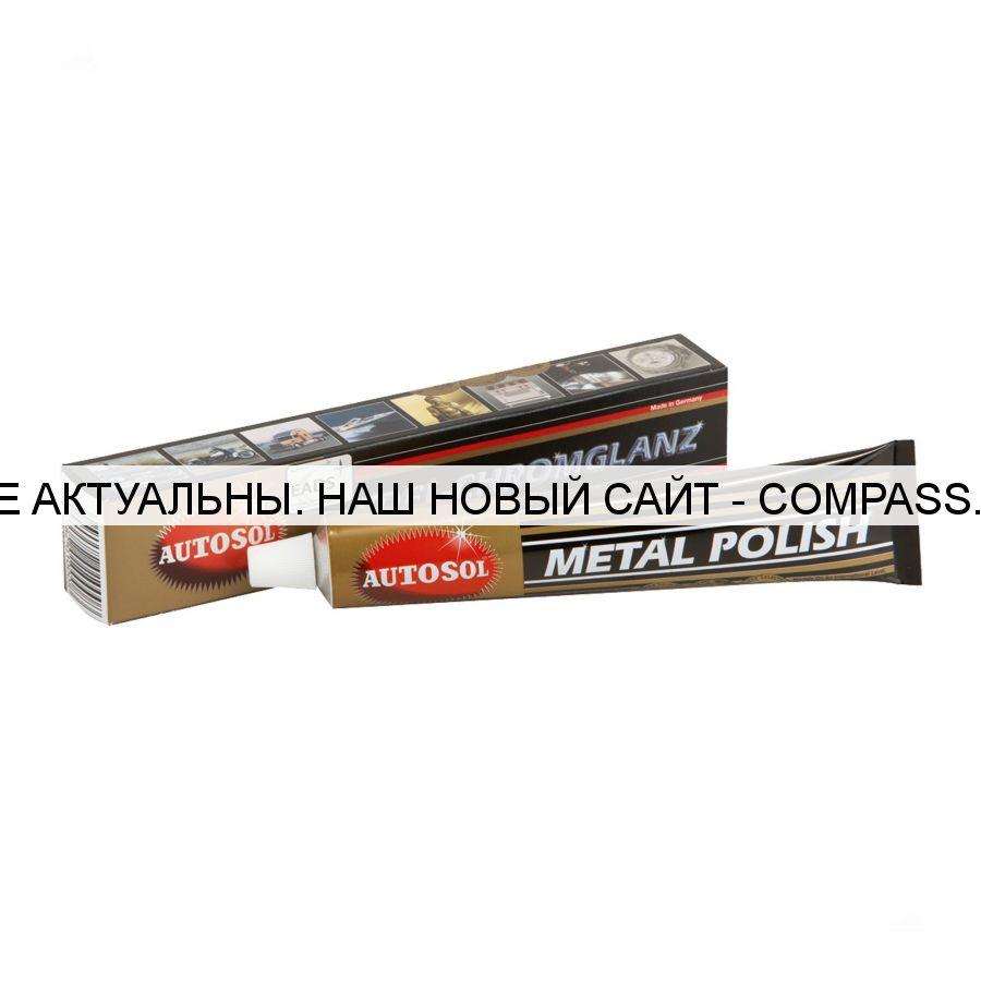 Паста для полировки металлов Metal Polish AUTOSOL 75мл