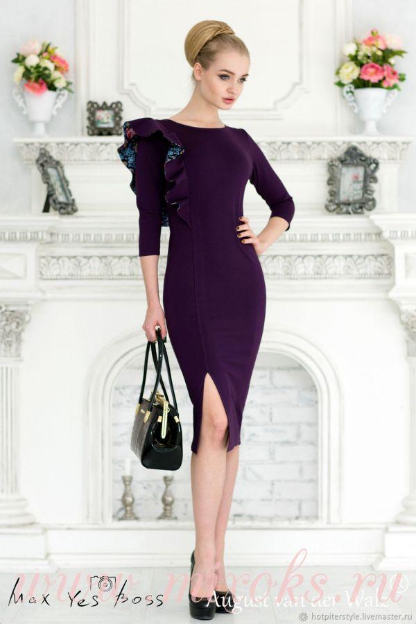 Платье фиолетовое с воланом на плече