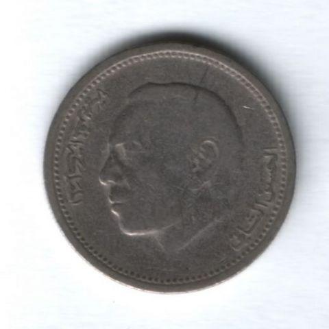 1/2 дирхама 1987 года Марокко