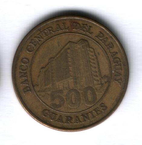 500 гуарани 2002 года Парагвай
