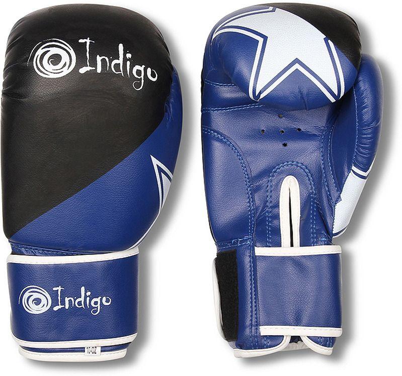 Перчатки боксерские INDIGO PS-505 черно-синие