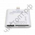 Универсальный адаптер для iPhone 5, Lightning (M) - USB/SD/MS/MMC/M2/TF (F), белый OXION (OX-ADP009WH)