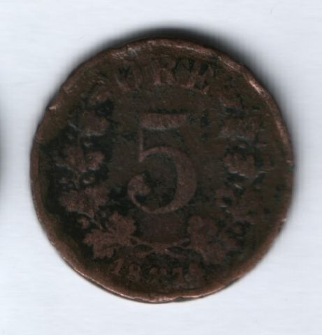 5 эре 1875 года Норвегия VG