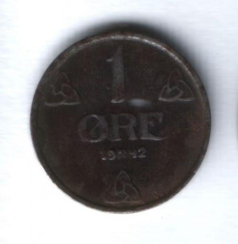 1 эре 1942 года Норвегия