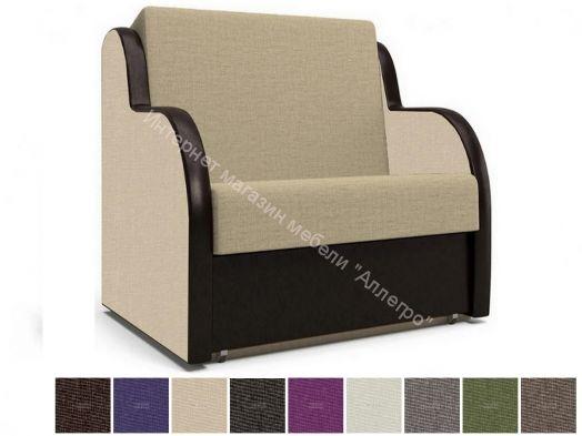 Кресло-кровать Барни кат.1