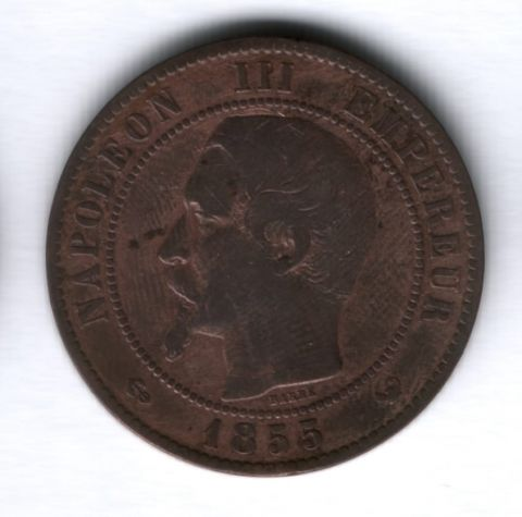 10 сантимов 1855 года W Франция