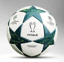 Мяч футбольный Finale 16, размер 4, Термосшивка