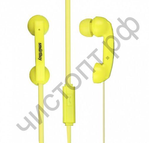 Гарнитура (науш.+микр.) для сотов. SmartBuy HELLO, желтая вакуум (SBH-230) стиль телефонной трубки