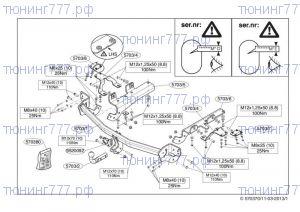 Фаркоп (тсу) Brink (Thule), крюк на болтах, тяга 2.2т