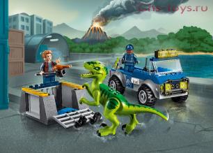 Конструктор Lari Динозавры Грузовик спасателей для перевозки раптора 10919 (10757) 102 дет