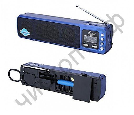 Колонка универс.с радио Fepe FP-8001BT + подвес (USB,Bluetooth, аккум 18650(в комплекте) или 3 АА)