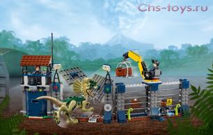Конструктор Lari Динозавры Нападение дилофозавра на сторожевой пост 10923 (75931) 307 дет