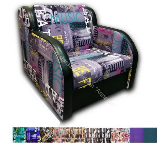 Кресло-кровать Барни кат.2