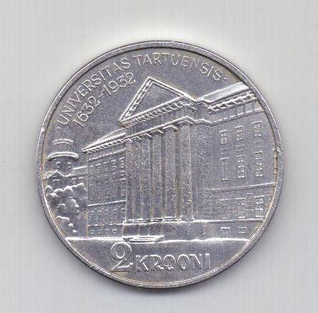 2 кроны 1932 года AUNC Эстония