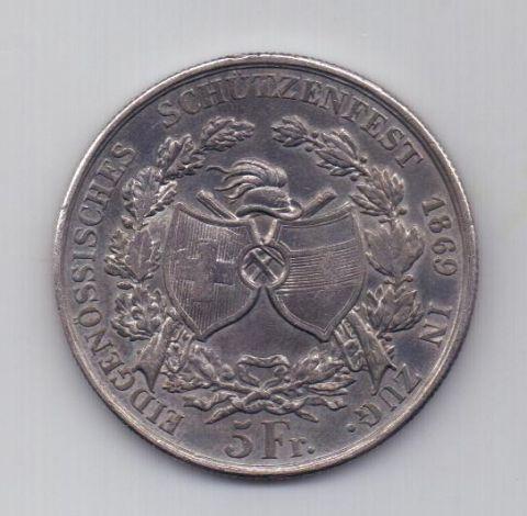 5 франков 1869 года Цуг  Швейцария