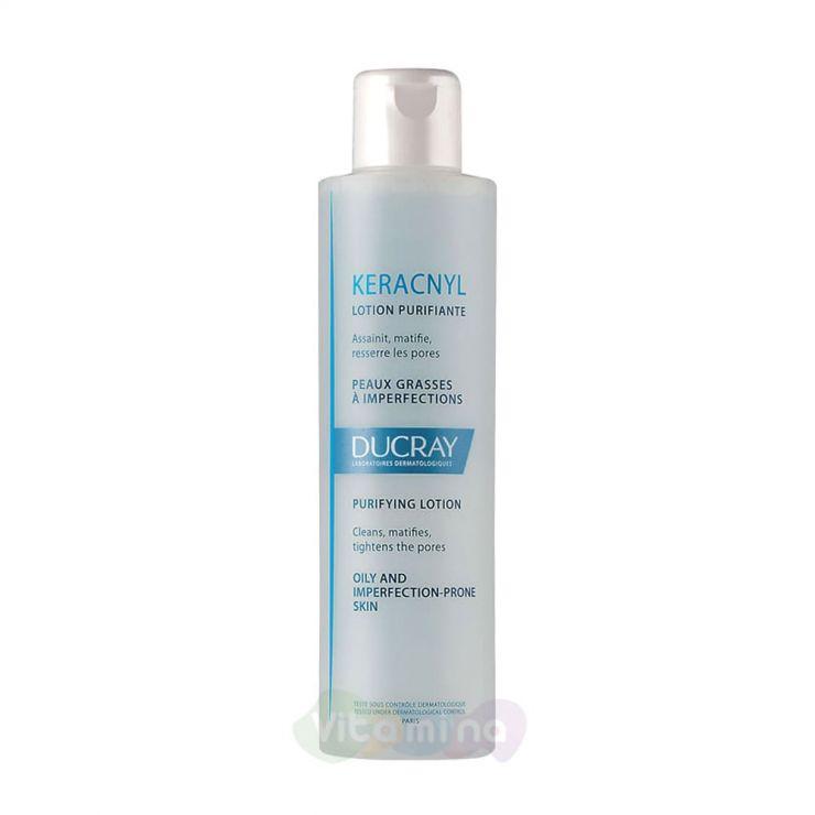 Ducray Keracnyl Очищающий лосьон для проблемной кожи, 200 мл