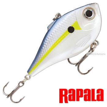 Воблер RapaIa Rippin Rap RPR05 50 мм / 9 гр / цвет: HSD