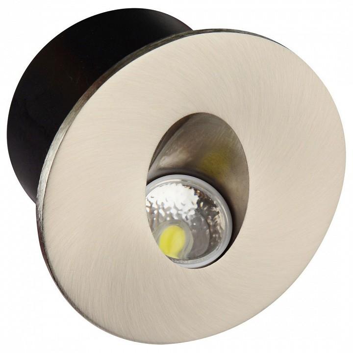 Встраиваемый светильник Horoz Electric Yakut HRZ00001068
