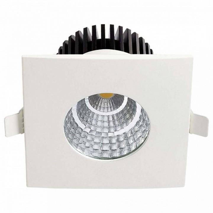 Встраиваемый светильник Horoz Electric Jessica HRZ00000235