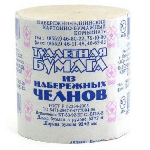 Туалетная бумага Н.Челны Татарстан фн