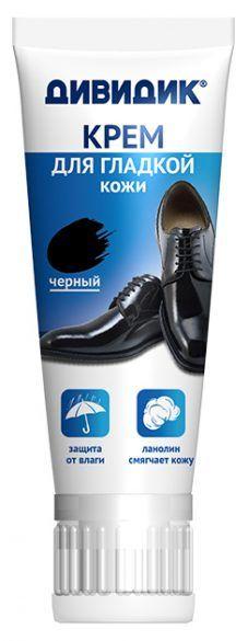 Крем д/обуви Дивидик Престиж 75мл в тубе с намазком черный