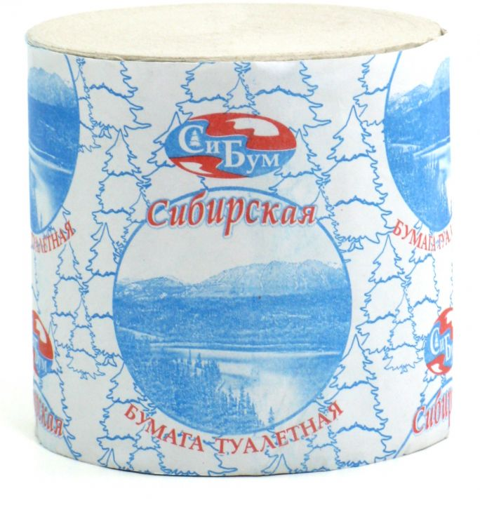 Туалетная бумага Сибирская г.Красноярск фн