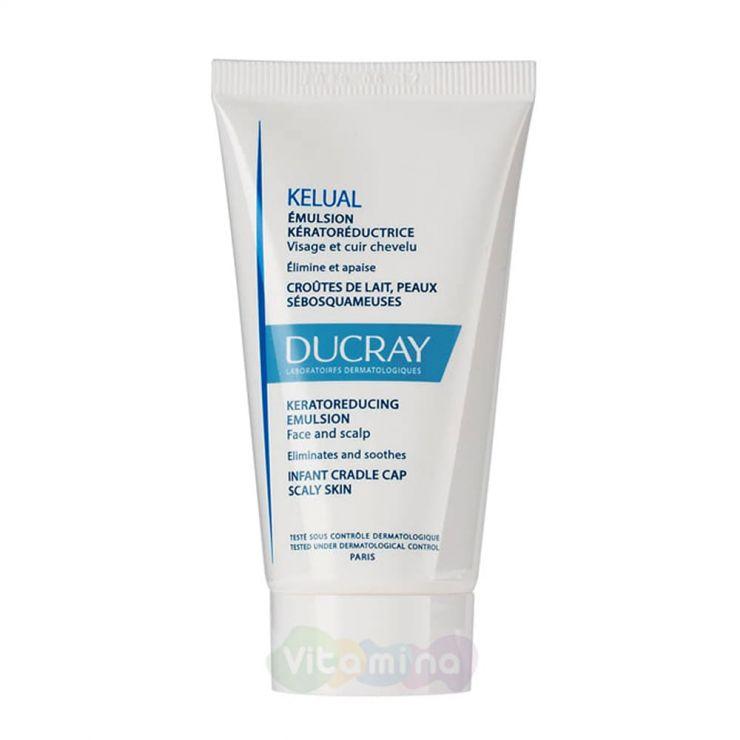 Ducray Kelual DS Смягчающий крем для устранения шелушения, 40 мл