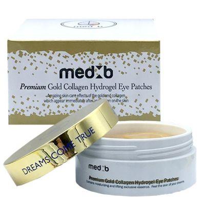 Med B Premium Gold Collagen Hydrogel Eye Patch Гидрогелевые патчи под глаза c золотом и коллагеном