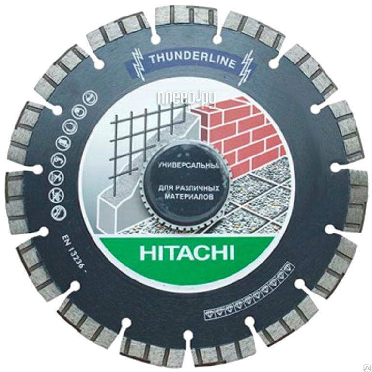 Диск алмазный по бетону Hitachi Univers 125мм