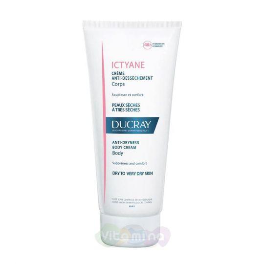 Ducray Ictyane Крем для сухой кожи, 200 мл