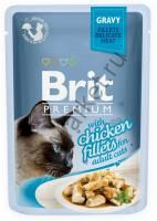 Brit Premium Pouch Для кошек 85гр Кусочки куриного филе в соусе