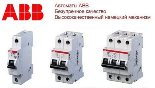 """Автомат.выключатель """"АВВ"""" SH201 25А"""