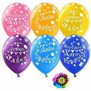 """С днём рождения, Пожелания, ассорти, пастель, 5 ст, 12"""", 50 шт"""