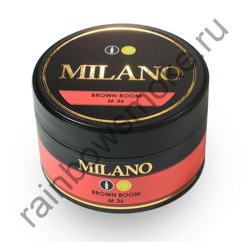 Milano 100 гр - M36 Brown Boom (Коричневый бум)
