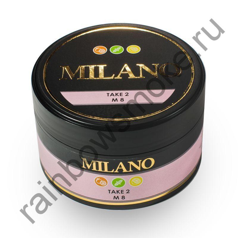 Milano 100 гр - M8 Take 2 (Дубль 2)