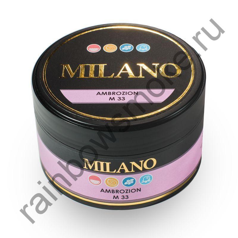 Milano 100 гр - M33 Ambrozion (Амброзион)
