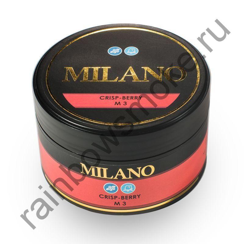 Milano 100 гр - M3 Crisp-Berry (Хрустящие Ягоды)