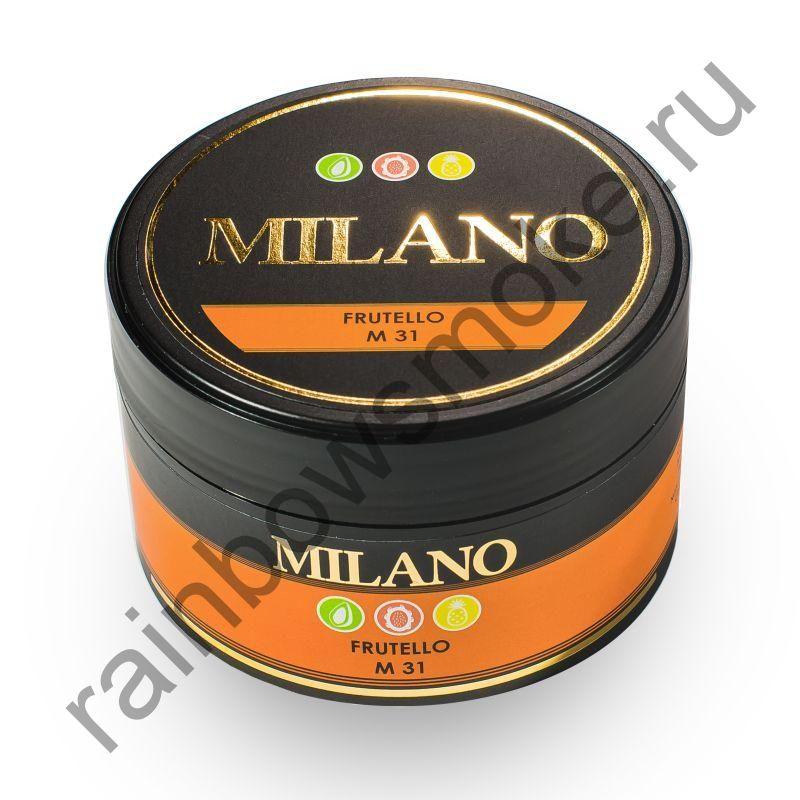 Milano 100 гр - M31 Frutello (Фруктовый Микс)