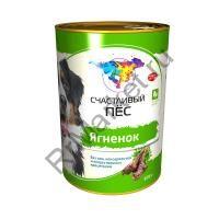 Счастливый пес-Ягненок консервы для собак (Елец) - 0,97 кг