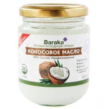 Кокосовое масло Барака Вирджин. Нерафинированное, Органик. 200 мл
