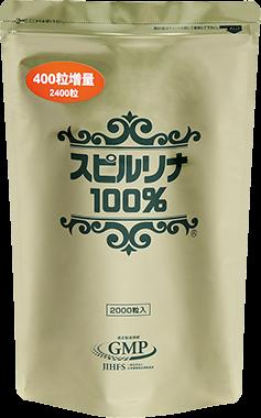 Japan Algae Спирулина 100% 2400 таблеток на 60-120 дней (пакет)