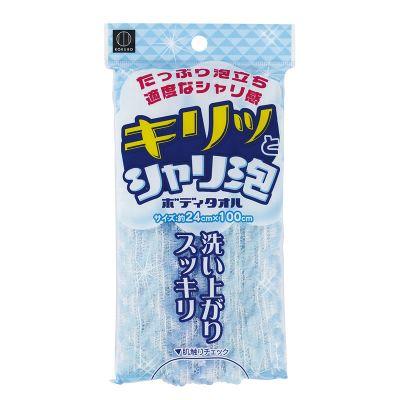 KOKUBO Массажная мочалка для тела, Kiritto Syari-Awa Body Towel, 24*100 см
